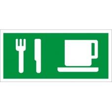 СТ ПИУ 002 Пиктограмма Ресторан/кафе для аварийного светильника (210х95)