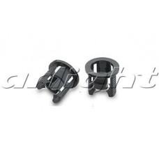 Arlight H51 Держатель 5мм (чёрный PP, с зацепками)