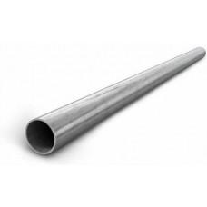 IEK Труба алюминиевая ненарезная d16мм