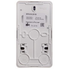 SE Этюд наруж Бел Блок: Розетка с/з со шторками + выключатель 1-клавишный