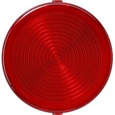 Gira Мех Накладка светового сигнала красная для серий S55/Edelstahl