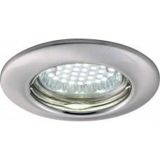 Arte Lamp Praktisch Серебро/Серый Светильник точечный встаиваемый 1x50W 1xGU10