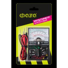 ФАZА Мультиметр аналоговый YX-1000A
