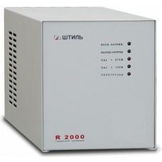 Штиль 1Ф стабилизатор R 2000, 2 кВА, Uвх=170-260 В, Uвых=207-233 В