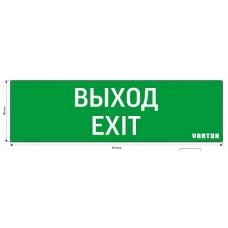 """Varton Пиктограмма """"ВЫХОД-EXIT"""" для аварийно-эвакуационного светильника IP20"""
