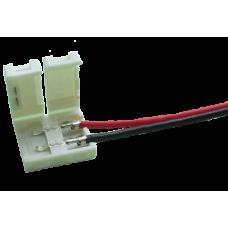 Электрический аксессуар для светильника Briaton