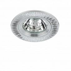 Lightstar Banale Tacca Хром Светильник MR16/HP16 (в комплекте)