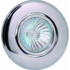 Horoz Electric Белый Светильник точечный 50W MR16 G5.3/G6.35 HL750