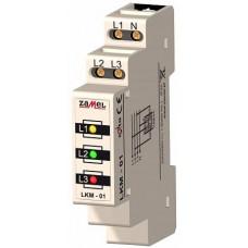 Zamel Сигнализатор световой 3Ф желт-зел-красн IP20 на DIN рейку