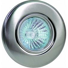 Horoz Electric HL750 Точечный св-к 50W MR16 G5.3/G6.35 Матхром