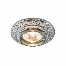 Arte Lamp Occhio Хром Светильник точечный встаиваемый 50W GU10(G5,3)
