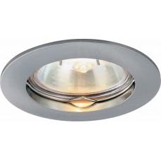Arte Lamp Basic Серебро/Серый Светильник точечный встаиваемый 1x50W 1xGU10