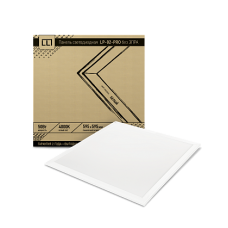 ASD LLT Белая Панель светодиодная LP-02-PRO 50Вт 230В 4000К 5000Лм 595х595х8мм без ЭПРА IP40