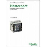 SE Masterpact NT выключатели руководство пользователя