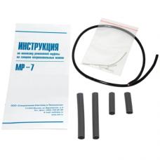 Комплект ремонтный МР-7 Теплолюкс