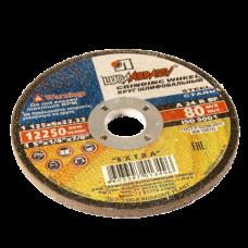 Круг по металлу зачистной ГОСТ 21963-82 Луга-Абразив