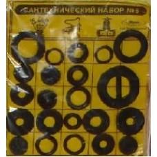 Набор прокладок для смесителя №5 Резинотехника