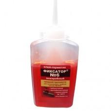 Клей-герметик анаэробный разборный для резьбовых соединений Фиксатор-6 флакон 100гр красный