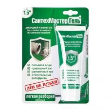 Гель анаэробный для резьбовых и фланцевых соединений тюбик 15гр зеленый СантехмастерГель