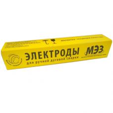 Электроды сварочные Магнитогорский Электродный Завод
